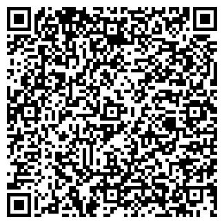 QR-код с контактной информацией организации РЫЖИК