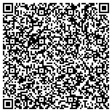 QR-код с контактной информацией организации №3 ВЕТЕРИНАРНАЯ ЛЕЧЕБНИЦА ГОРОДСКАЯ УЧАСТКОВАЯ