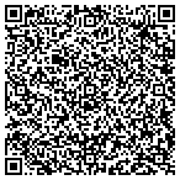 """QR-код с контактной информацией организации База отдыха """"Стрелка"""""""