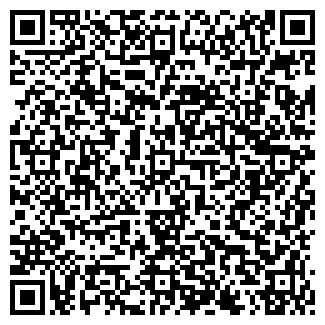 QR-код с контактной информацией организации РОСИНКА