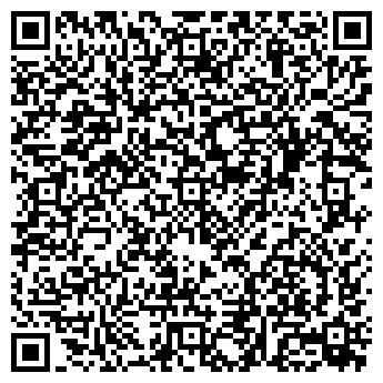 QR-код с контактной информацией организации ТИГР-ДЕНТА