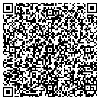 QR-код с контактной информацией организации СОЮЗ ПЧЕЛОВОДОВ ДОНА