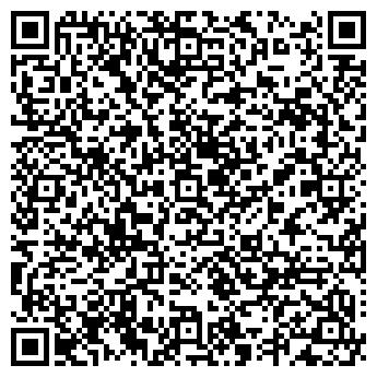 QR-код с контактной информацией организации АСА ПЕРСОНАЛ