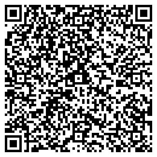 QR-код с контактной информацией организации АРШАН ОПС