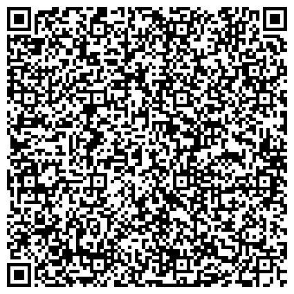 QR-код с контактной информацией организации ОБЛАСТНОЙ ПРОФСОЮЗНЫЙ КОМИТЕТ РАБОТНИКОВ СТРОИТЕЛЬСТВА И ПРОМЫШЛЕННОСТИ СТРОИТЕЛЬНЫХ МАТЕРИАЛОВ