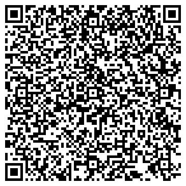 QR-код с контактной информацией организации ДОНСКАЯ ЦВЕТОЧНАЯ КОМПАНИЯ, ООО