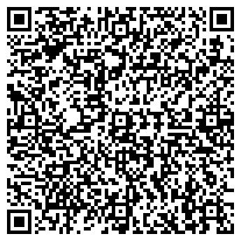 QR-код с контактной информацией организации 888 ЭЛИТ БУКЕТ