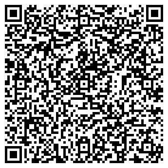 QR-код с контактной информацией организации АГРАФИН, ЗАО