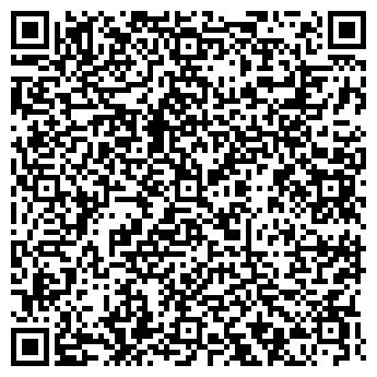 QR-код с контактной информацией организации РОСАГРО-МАСЛО-ЮГ