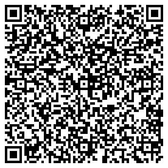 QR-код с контактной информацией организации ЭКСИМА ДОН, ЗАО