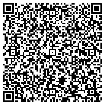 QR-код с контактной информацией организации ЭКСПО-АГРО-2000, ООО