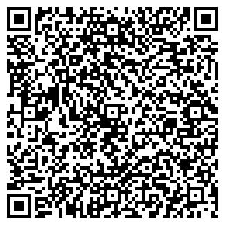 QR-код с контактной информацией организации АБЛОЙ