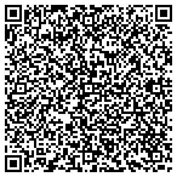 QR-код с контактной информацией организации ДОНСКОЕ ГАЗОВОЕ ОБЩЕСТВО, ООО
