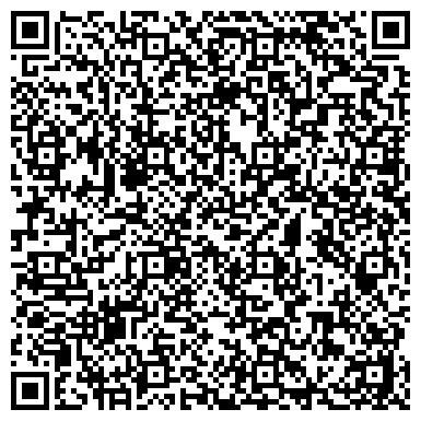 QR-код с контактной информацией организации КРИСТАЛЛ САЛОН-МАСТЕРСКАЯ ХУДОЖЕСТВЕННОГО ЛИТЬЯ