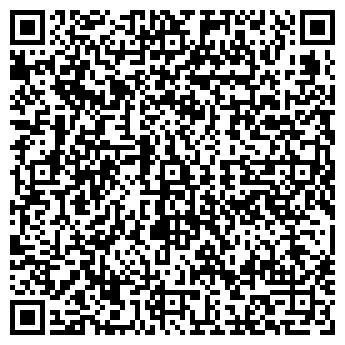 QR-код с контактной информацией организации АЛМАЗСТРОЙСЕРВИС