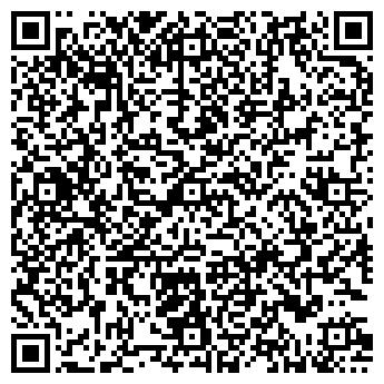 QR-код с контактной информацией организации ООО АРТМАРК-ЮГ
