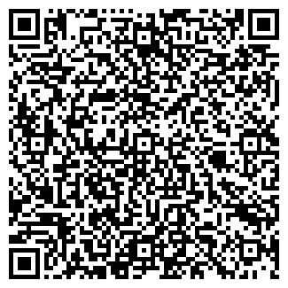 QR-код с контактной информацией организации ГЛАСС