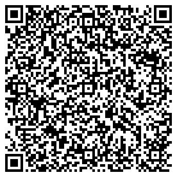 QR-код с контактной информацией организации УСПЕХ ООО ФИРМА