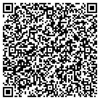 QR-код с контактной информацией организации ЮГИНТЕРГЛАСС, ООО