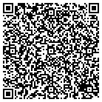 QR-код с контактной информацией организации ООО ДОНПАК