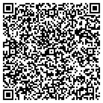 QR-код с контактной информацией организации ЗАО ДОН-ИНТЕГРАЛ