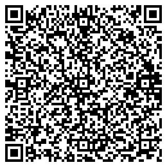 QR-код с контактной информацией организации АЛДЫ