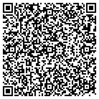 QR-код с контактной информацией организации «Сана КТВ»