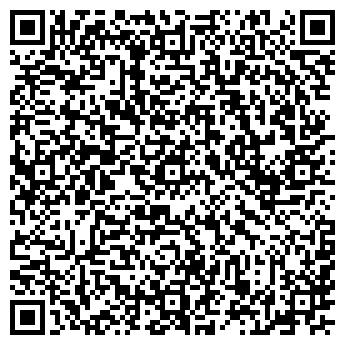 QR-код с контактной информацией организации АЛЬФА ПО, ООО