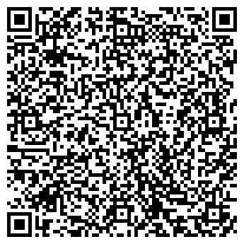 QR-код с контактной информацией организации ДИМАТЕ-ЮГ, ООО