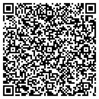 QR-код с контактной информацией организации ДОН ТЦ