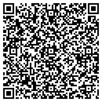 QR-код с контактной информацией организации КОВЫЛЬ