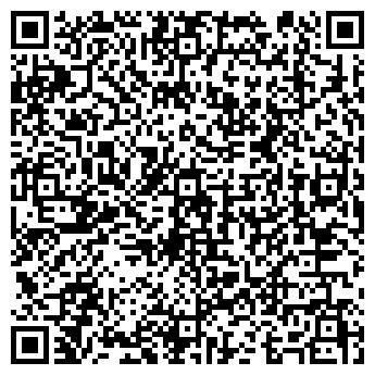 QR-код с контактной информацией организации ВХОД, МАГАЗИН