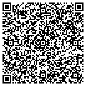 QR-код с контактной информацией организации РИФ-ТРЕЙДИНГ
