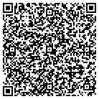 QR-код с контактной информацией организации САЛОН ЧЕШСКИЕ КУХНИ