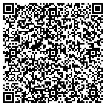 QR-код с контактной информацией организации САНА К. Т. В. ТФ