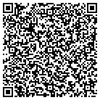 QR-код с контактной информацией организации ООО СОВРЕМЕННИК