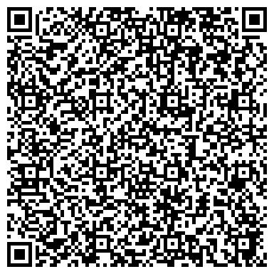 QR-код с контактной информацией организации РОСТЕВРОПЛАСТ ЗАВОД МЕТАЛЛОПЛАСТИКОВЫХ КОНСТРУКЦИЙ