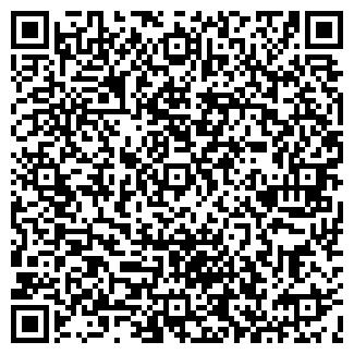 QR-код с контактной информацией организации АМУР-АМИКО (Закрыто)