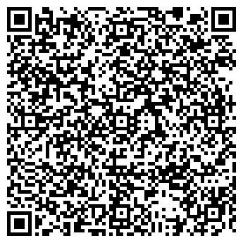 QR-код с контактной информацией организации КС И В (ЭКОЛАС)