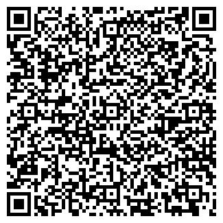 """QR-код с контактной информацией организации """"ДАРЬЯЛ"""""""