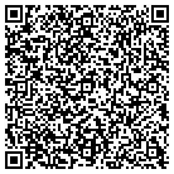 QR-код с контактной информацией организации ЭКСКВИЗИТ, ЗАО