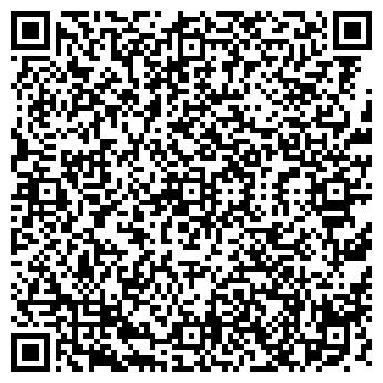 QR-код с контактной информацией организации РАДУГА-МОДА