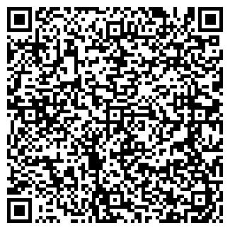 QR-код с контактной информацией организации ООО АЛЬЯНС РД
