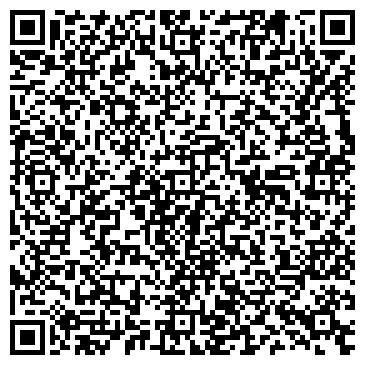 QR-код с контактной информацией организации Компания ДАЛМЭКС