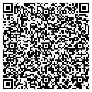 QR-код с контактной информацией организации АКВА-ДОН