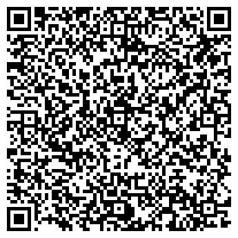 QR-код с контактной информацией организации СЛАСТЕНА-С
