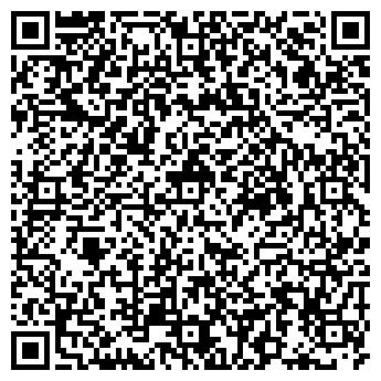 QR-код с контактной информацией организации КРИСМАР ООО ТД