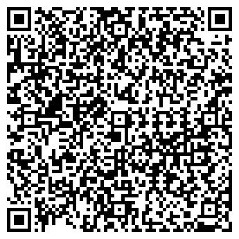 QR-код с контактной информацией организации ВАЛЕНТИНА-2