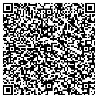 QR-код с контактной информацией организации ДОН ОЙЛ