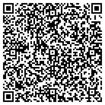 QR-код с контактной информацией организации ДОНПИЩЕАГРОСНАБ